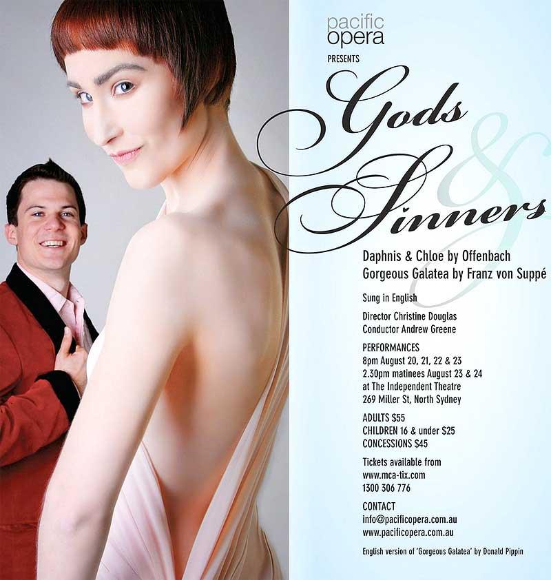 Gods Sinners